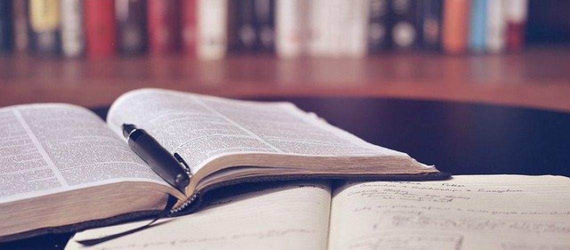 ספרים לפסיכומטרי